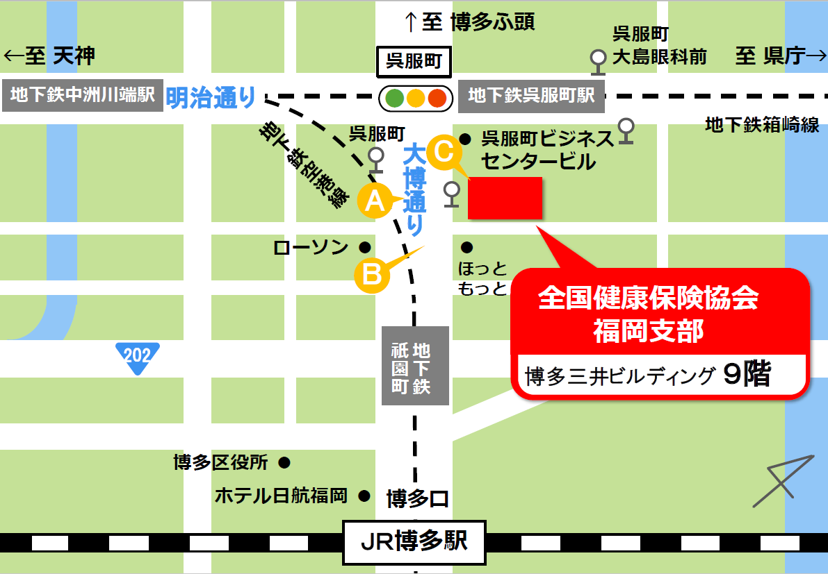 国民 健康 保険 福岡 料 市