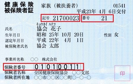 全国健康保険協会愛知支部 - 名古屋 / 社会保険組合・団体 - goo地図