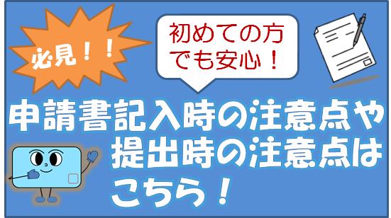 sinseibanaa2