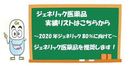 20200514gebana