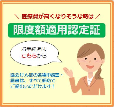 gendogaku_banner