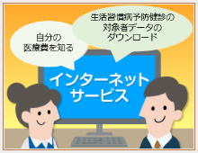 200401情報提供サービス