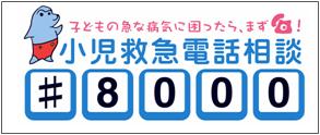 シャープ8000番